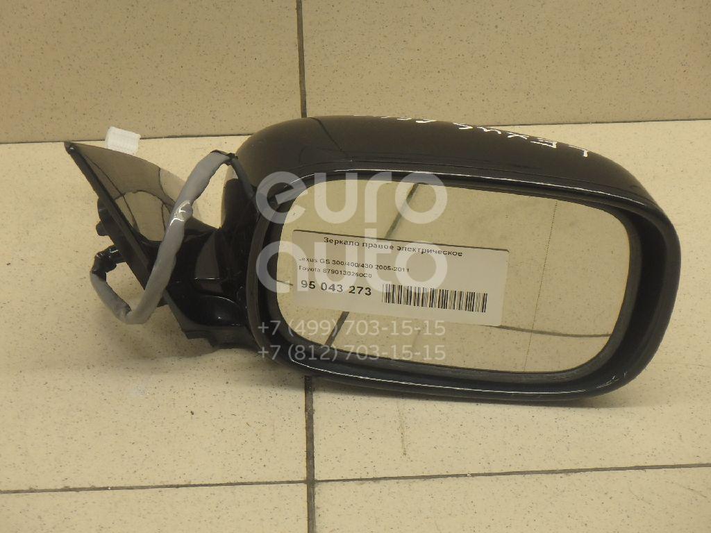 Купить Зеркало правое электрическое Lexus GS 300/400/430 2005-2011; (8790130250C0)