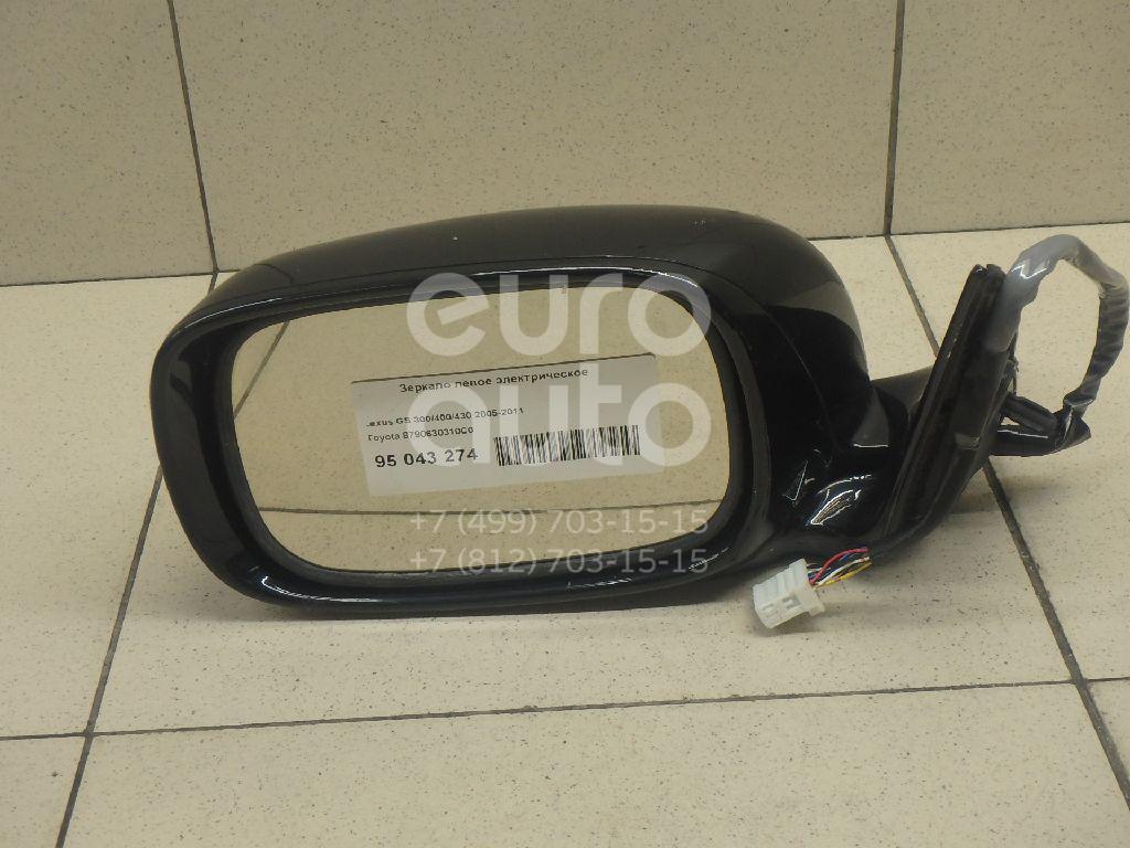 Купить Зеркало левое электрическое Lexus GS 300/400/430 2005-2011; (8790630310C0)