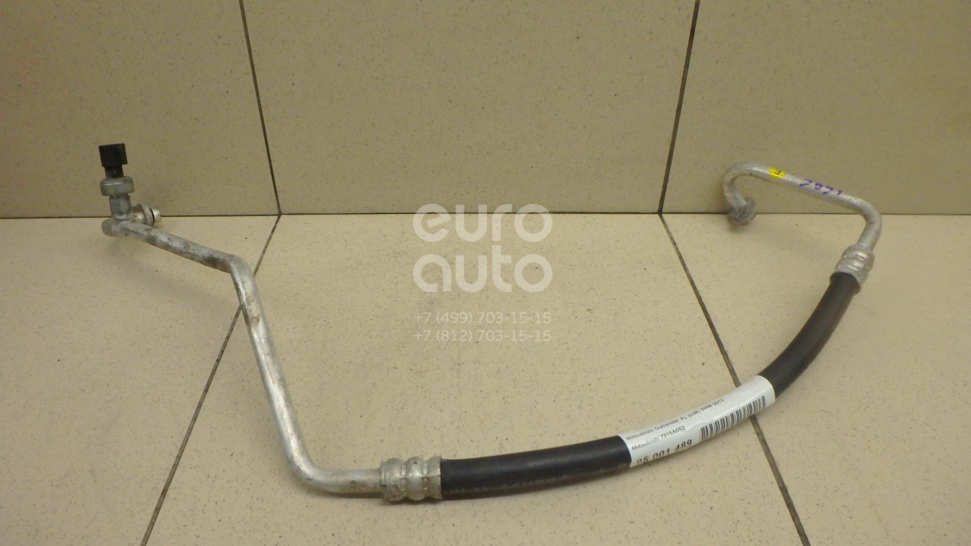 Купить Трубка кондиционера Mitsubishi Outlander XL (CW) 2006-2012; (7815A052)
