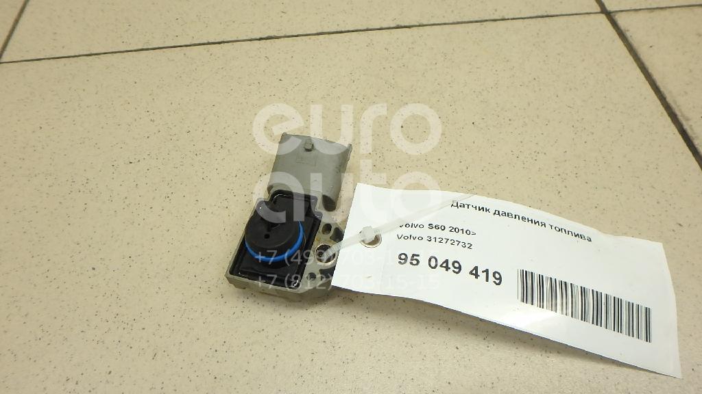 Купить Датчик давления топлива Volvo S60 2010-; (31272732)
