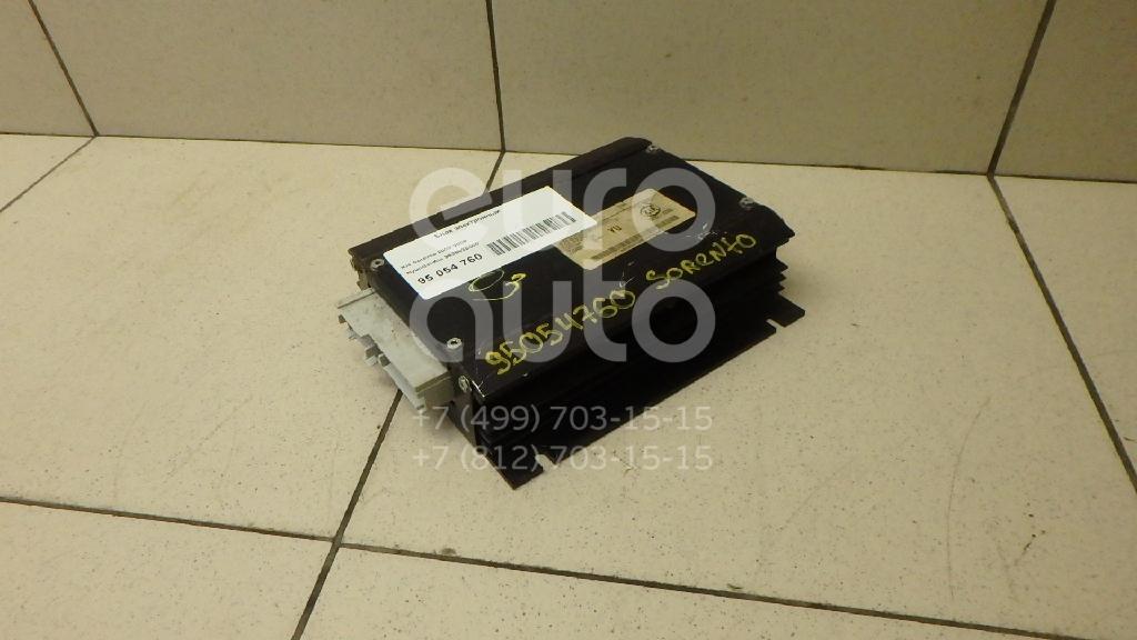 Купить Блок электронный Kia Sorento 2002-2009; (963903E000)
