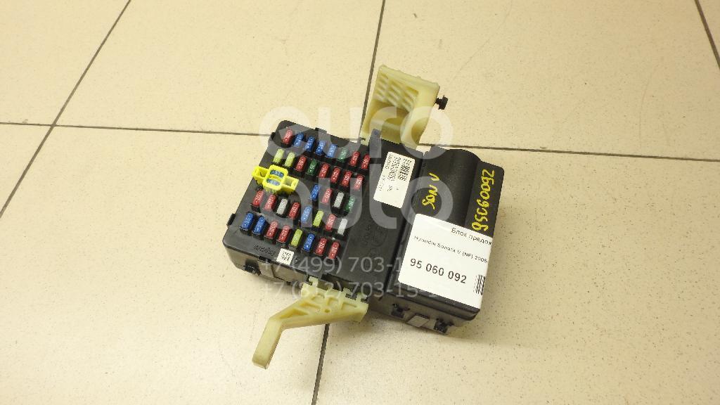 Купить Блок предохранителей Hyundai Sonata V (NF) 2005-2010; (919503K050)