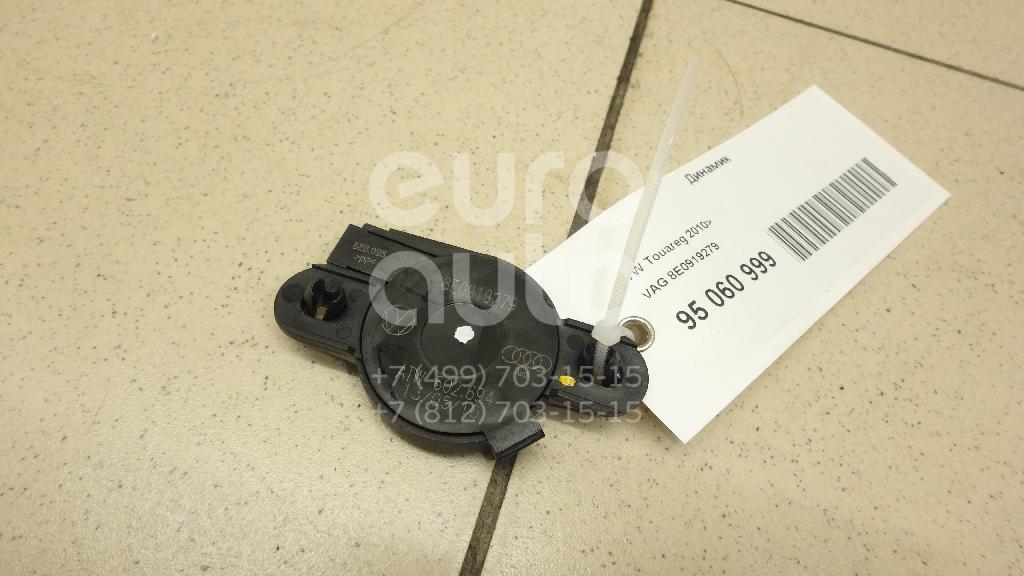 Купить Динамик VW Touareg 2010-; (8E0919279)
