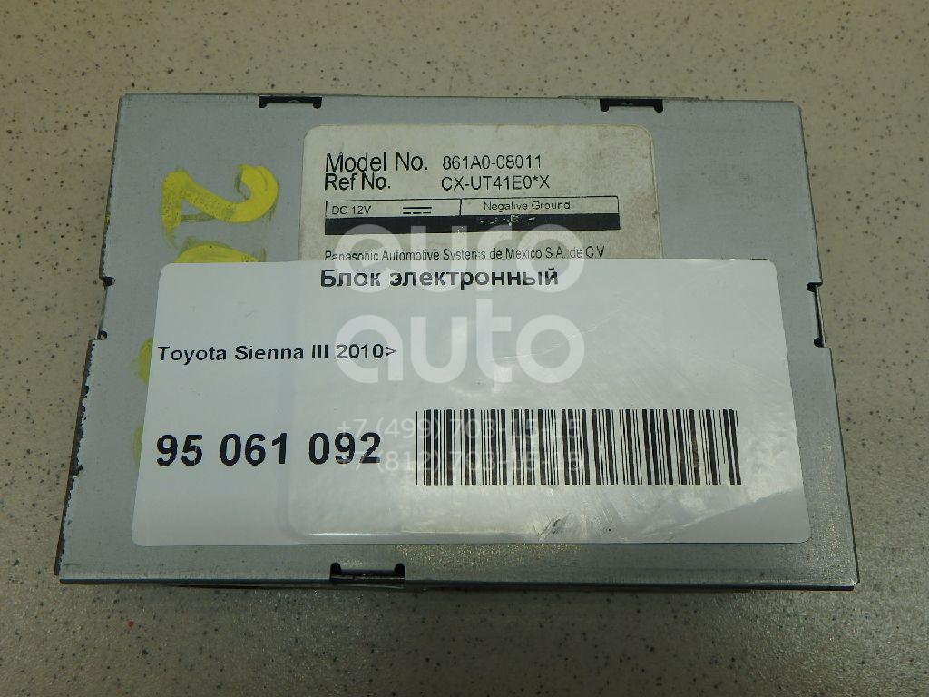 Купить Блок электронный Toyota Sienna III 2010-; (861A008011)