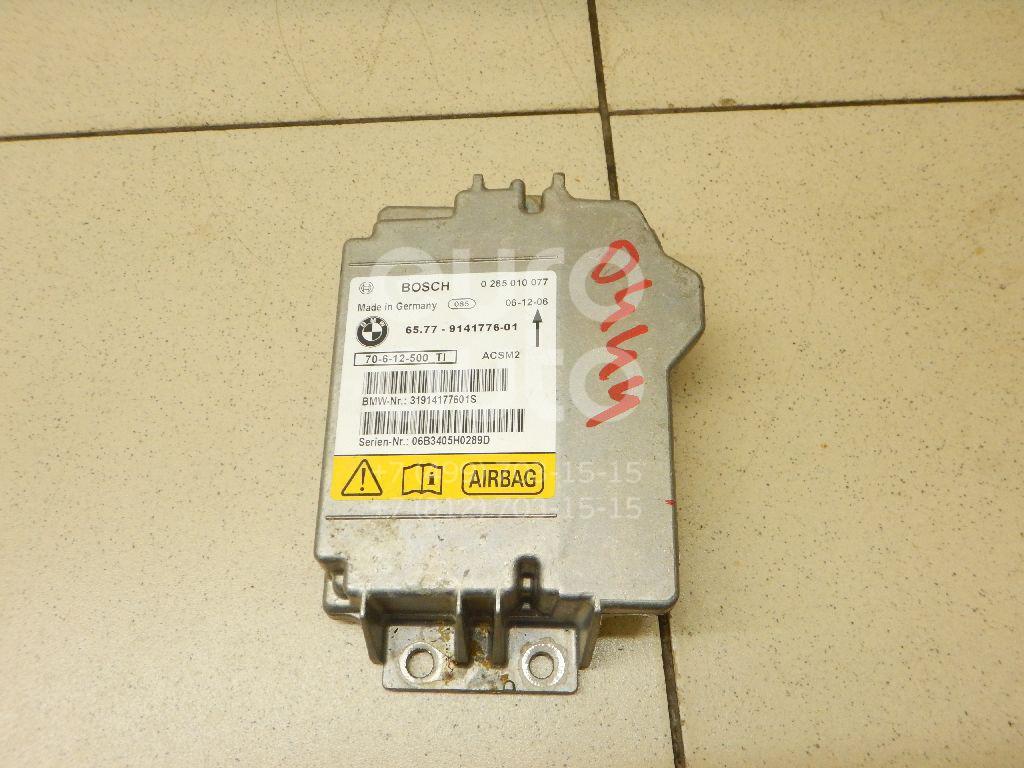 Купить Блок управления AIR BAG BMW X5 E70 2007-2013; (65779240083)
