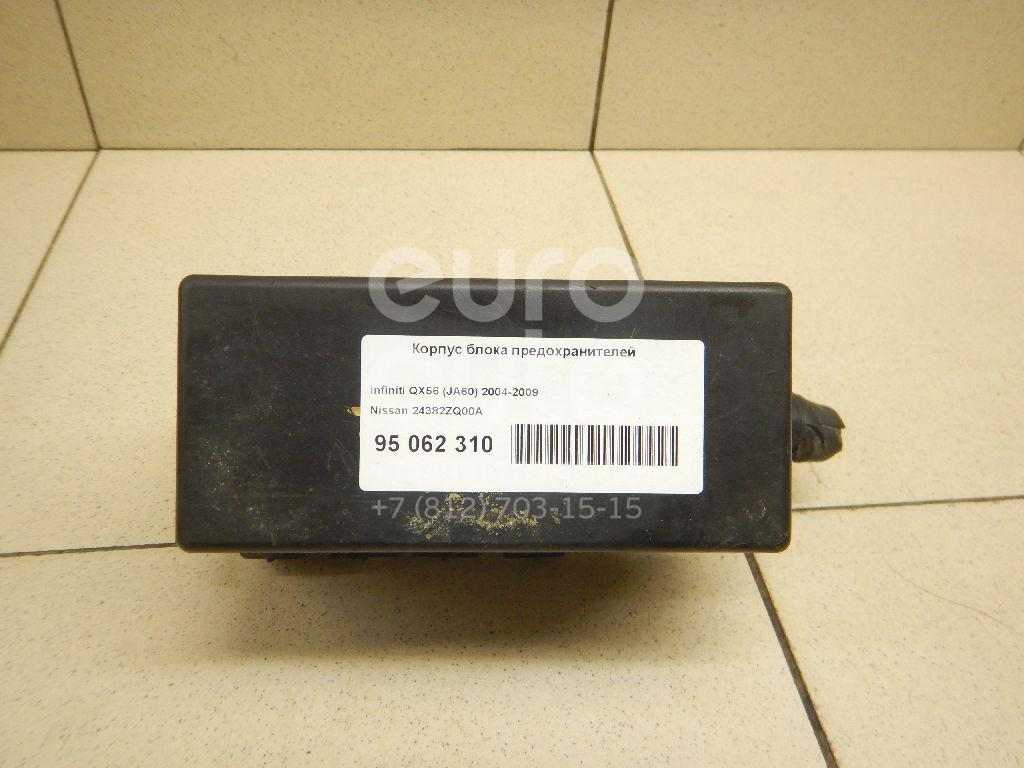 Купить Корпус блока предохранителей Infiniti QX56 (JA60) 2004-2009; (24382ZQ00A)