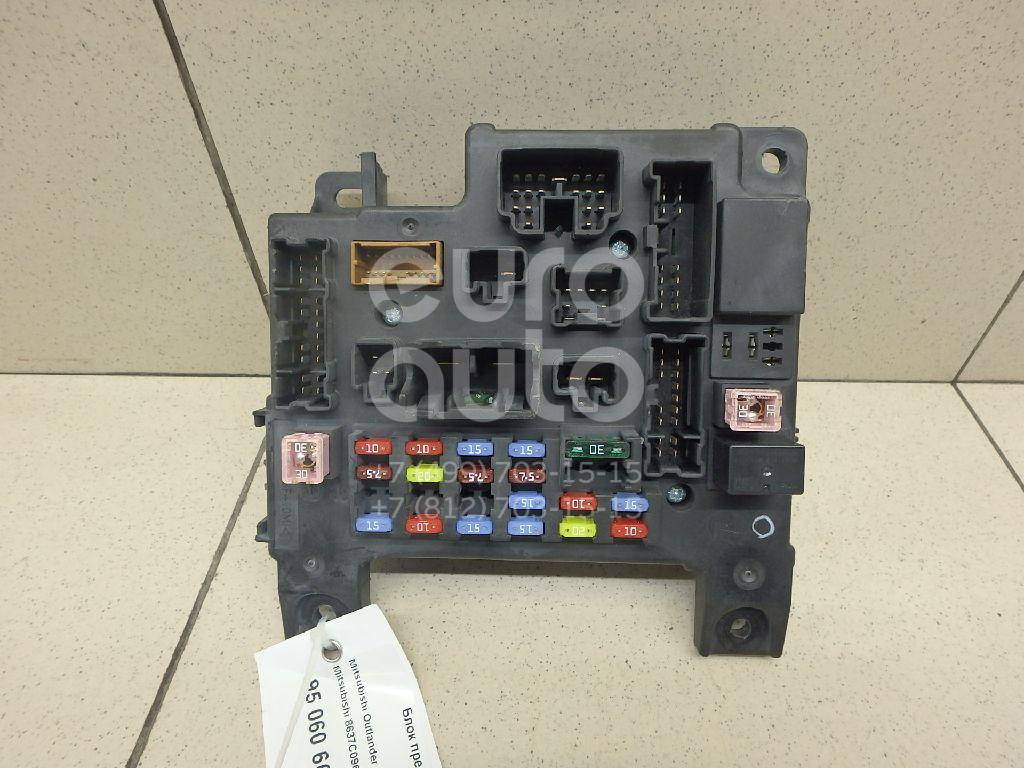 Купить Блок предохранителей Mitsubishi Outlander XL (CW) 2006-2012; (8637C096)
