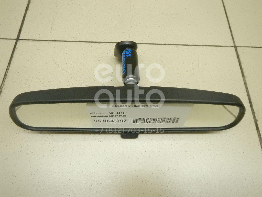 Купить Зеркало заднего вида Mitsubishi ASX 2010-; (MR975748)