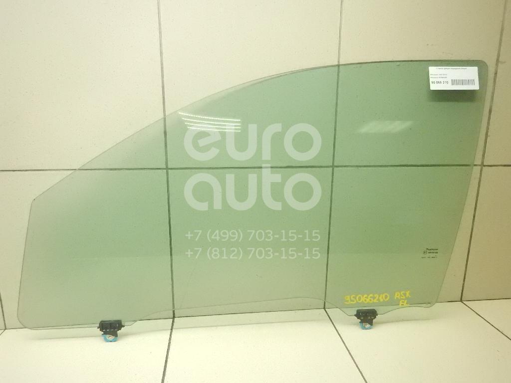 Купить Стекло двери передней левой Mitsubishi ASX 2010-; (5706A465)