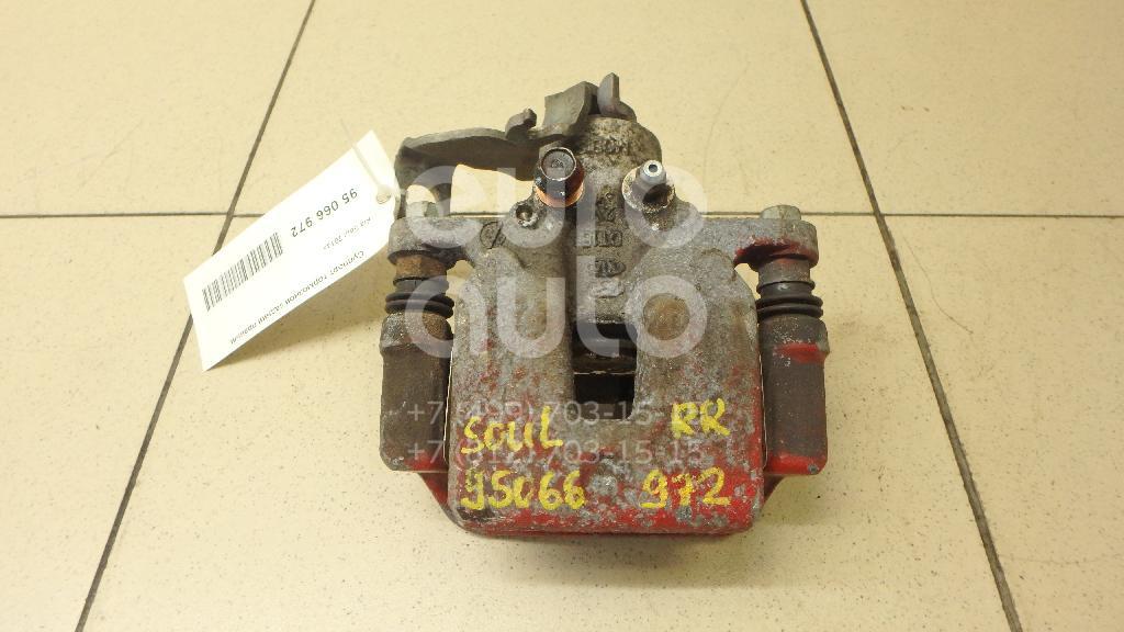 Купить Суппорт тормозной задний правый Kia Soul 2014-; (58230B2000)