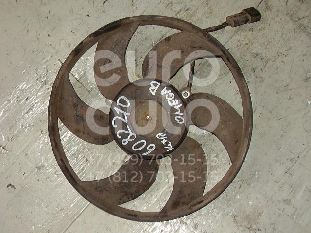 Вентилятор радиатора Opel Omega B 1994-2003; (9157173)  - купить со скидкой