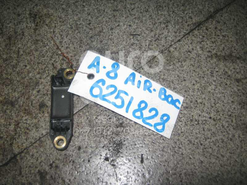 Купить Датчик AIR BAG Audi A8 [4D] 1994-1998; (4D0959643A)