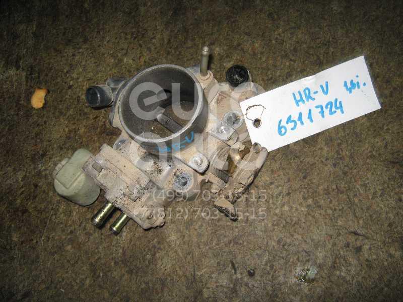 Заслонка дроссельная механическая для Honda HR-V 1999-2005 - Фото №1