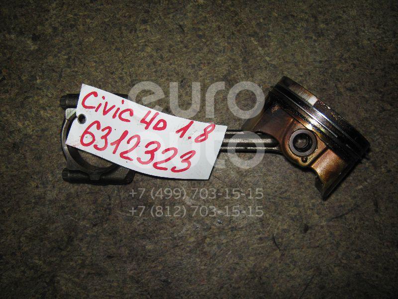 Поршень с шатуном для Honda Civic 4D 2006-2012 - Фото №1