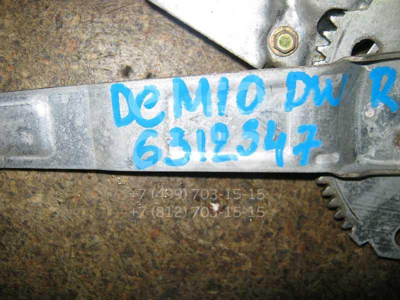 Стеклоподъемник электр. задний правый для Mazda Demio DW 1998-2000 - Фото №1
