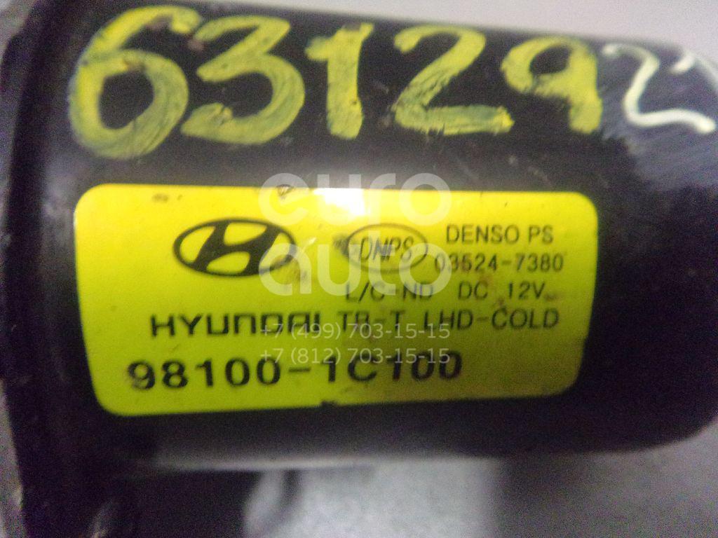 Моторчик стеклоочистителя передний для Hyundai Getz 2002-2010 - Фото №1