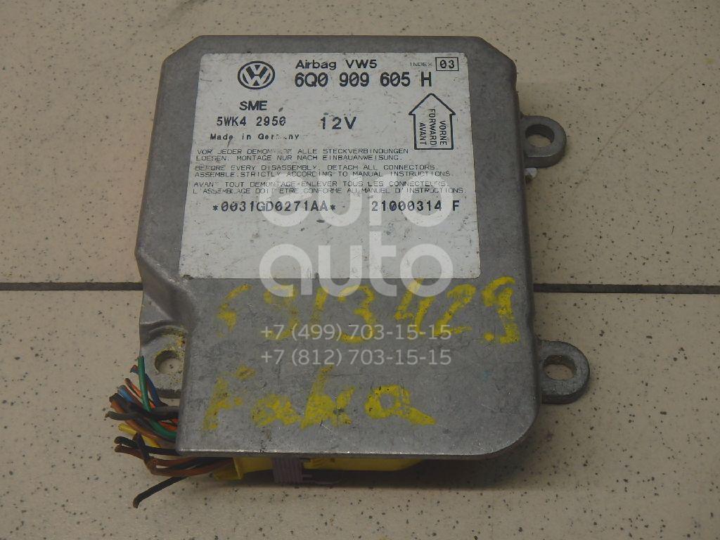 Блок управления AIR BAG для Skoda Fabia 1999-2007;Superb 2002-2008 - Фото №1