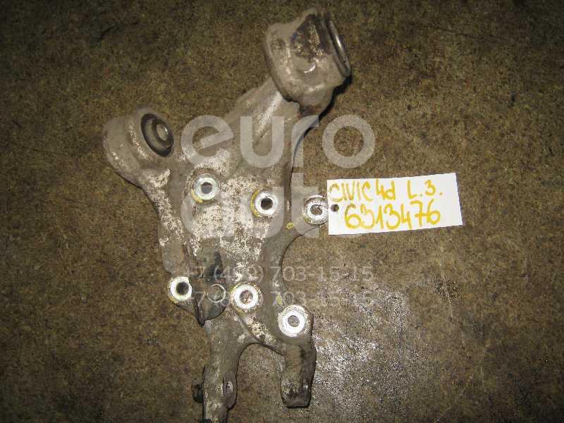 Кулак поворотный задний левый для Honda Civic 4D 2006-2012 - Фото №1