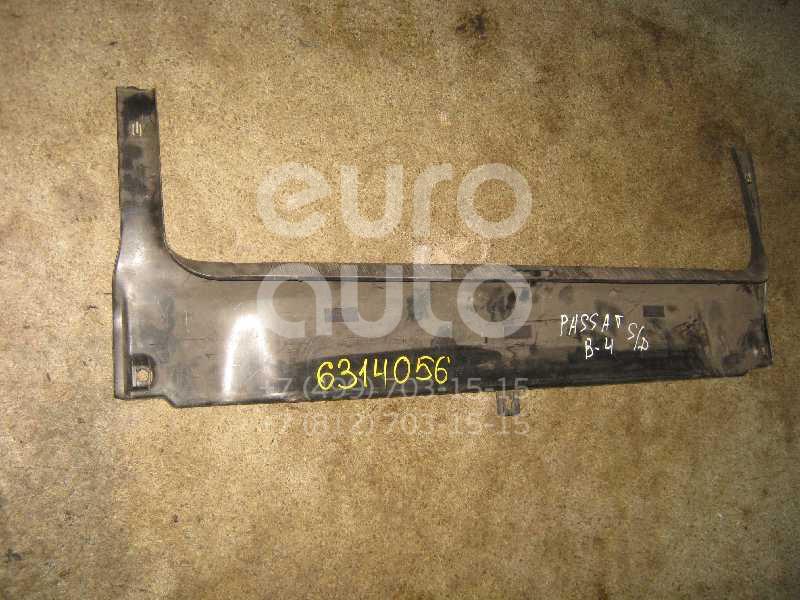 Накладка (кузов внутри) для VW Passat [B4] 1994-1996 - Фото №1