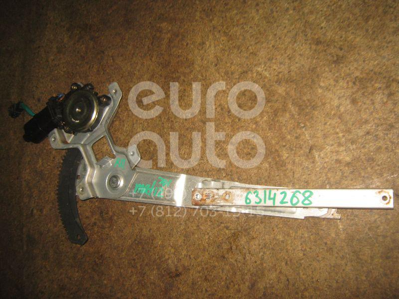 Стеклоподъемник электр. передний правый для Daewoo Matiz (M100/M150) 1998-2015 - Фото №1