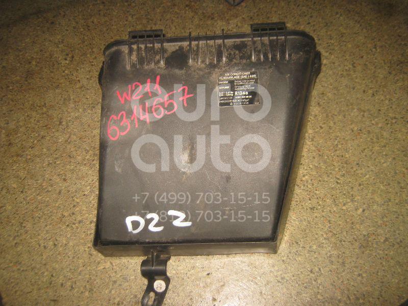 Корпус воздушного фильтра для Mercedes Benz W211 E-Klasse 2002-2009 - Фото №1