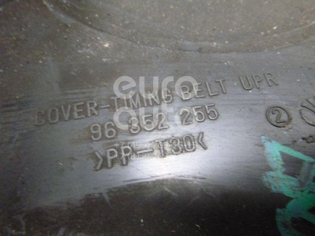 Кожух ремня ГРМ для Daewoo,Chevrolet Matiz (M100/M150) 1998-2015;Spark 2005-2010 - Фото №1