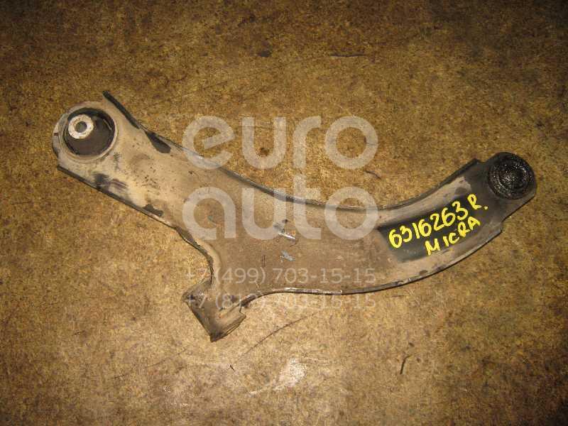 Рычаг передний правый для Nissan Micra (K12E) 2002-2010;Note (E11) 2006-2013 - Фото №1