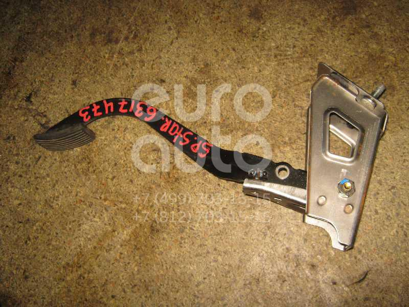 Педаль сцепления для Mitsubishi Space Star 1998-2004 - Фото №1