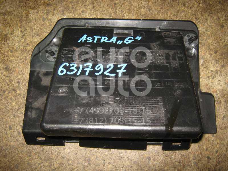 Бардачок для Opel Astra G 1998-2005 - Фото №1