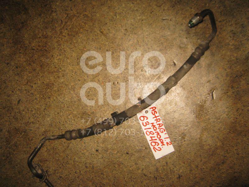 Шланг гидроусилителя для Opel Astra G 1998-2005 - Фото №1