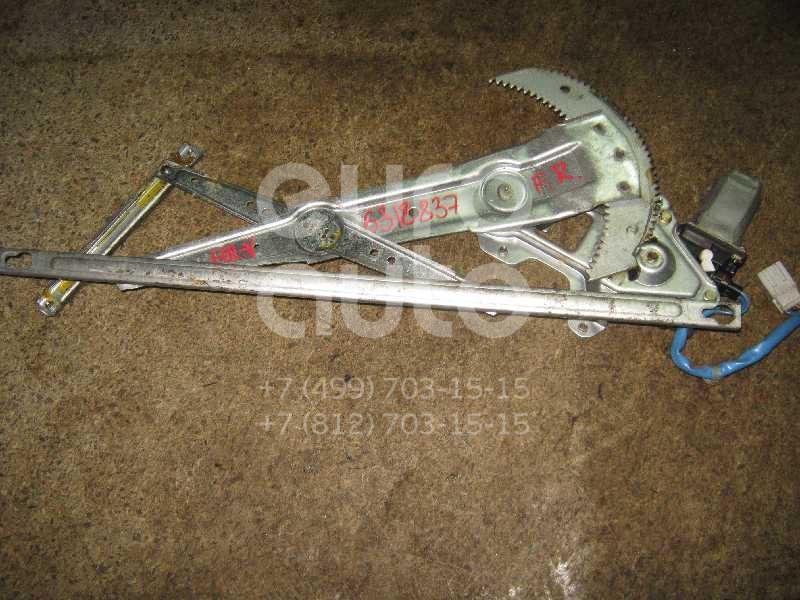 Стеклоподъемник электр. передний правый для Honda HR-V 1999-2005;Prelude 1996-2001 - Фото №1