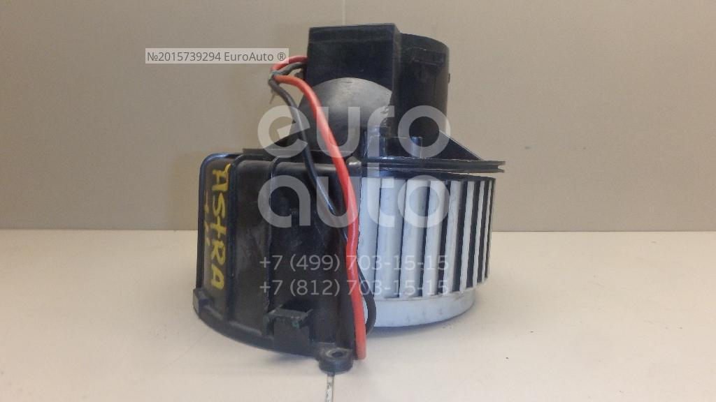 Моторчик отопителя для Opel Astra H / Family 2004-2015;Ascona C 1982-1988;Astra G 1998-2005;Zafira A (F75) 1999-2005 - Фото №1