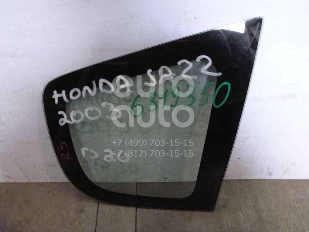 Стекло кузовное глухое правое для Honda Jazz 2002-2008 - Фото №1