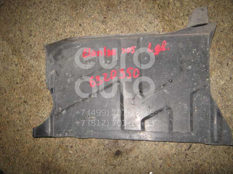 Пыльник двигателя боковой левый для Hyundai Elantra 2000-2005;Coupe (GK) 2002> - Фото №1