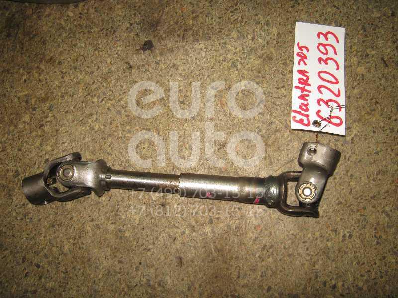 Кардан рулевой для Hyundai Elantra 2000-2005 - Фото №1