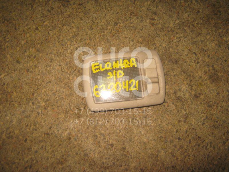 Плафон салонный для Hyundai Elantra 2000-2005 - Фото №1