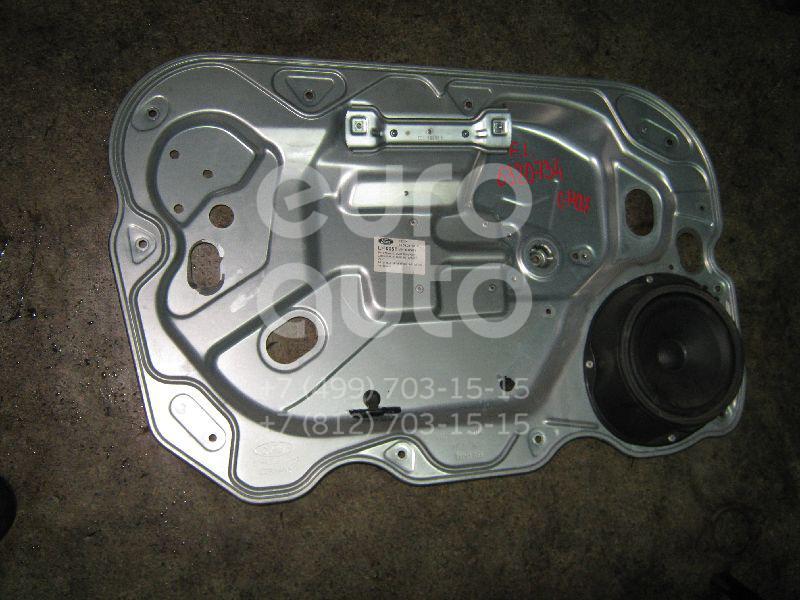 Стеклоподъемник электр. передний левый для Ford C-MAX 2003-2011;Focus II 2005-2008;Focus II 2008-2011;Kuga 2008-2012 - Фото №1