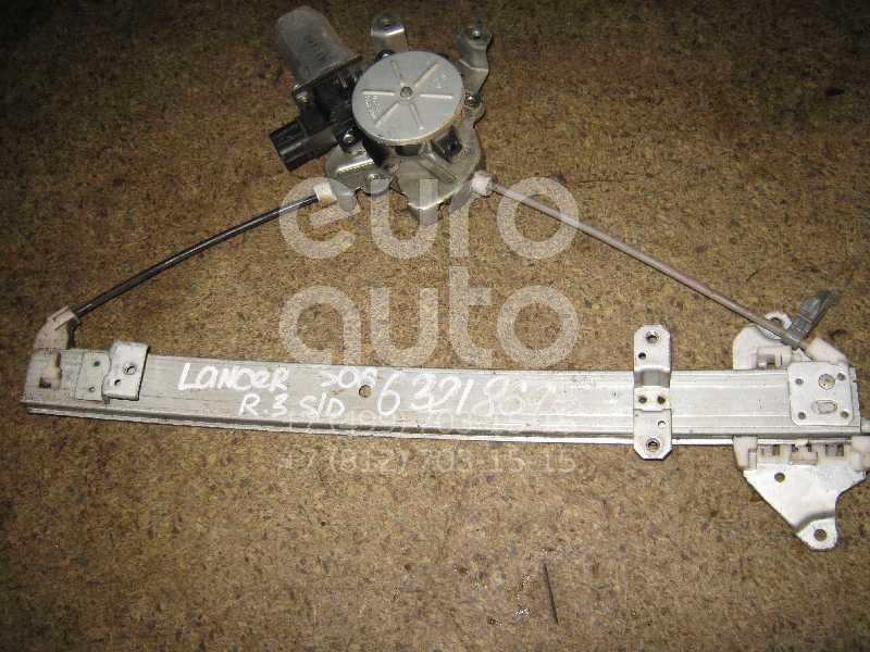 Стеклоподъемник электр. задний правый для Mitsubishi Lancer (CS/Classic) 2003-2008 - Фото №1