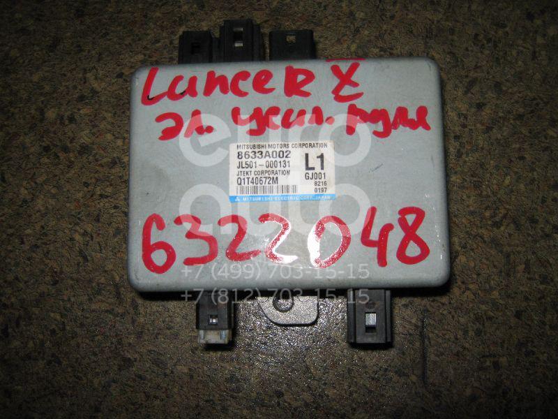 Блок электронный для Mitsubishi Lancer (CX,CY) 2007> - Фото №1