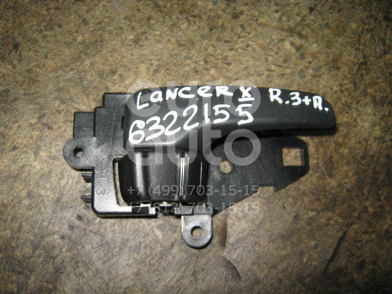 Ручка двери внутренняя правая для Mitsubishi Lancer (CX,CY) 2007>;Grandis (NA#) 2004-2010;Outlander XL (CW) 2006-2012 - Фото №1