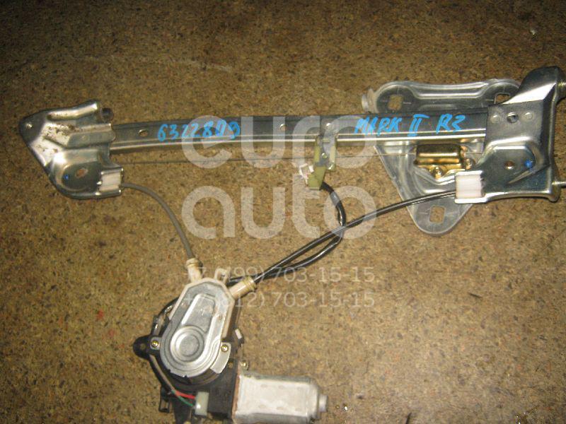 Стеклоподъемник электр. задний правый для Toyota Mark 2 (X10#) 1996-2000 - Фото №1