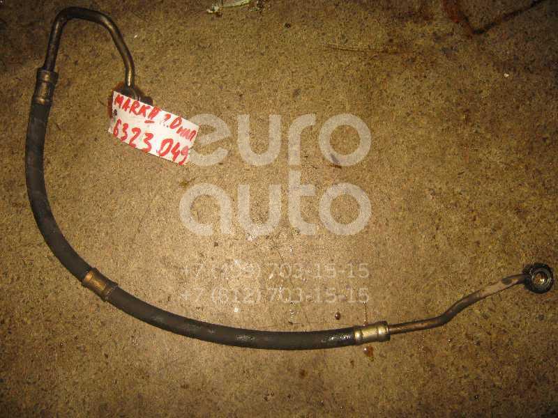 Шланг гидроусилителя для Toyota Mark 2 (X10#) 1996-2000 - Фото №1