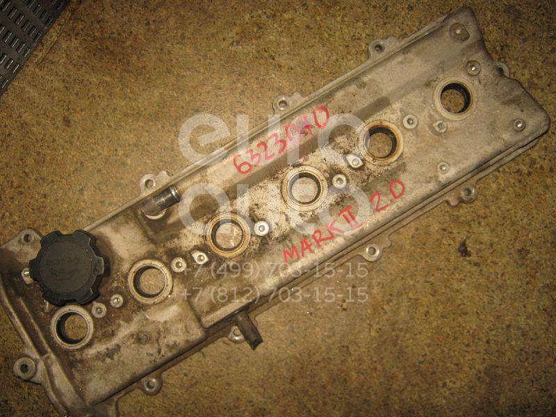 Крышка головки блока (клапанная) для Toyota Mark 2 (X10#) 1996-2000 - Фото №1