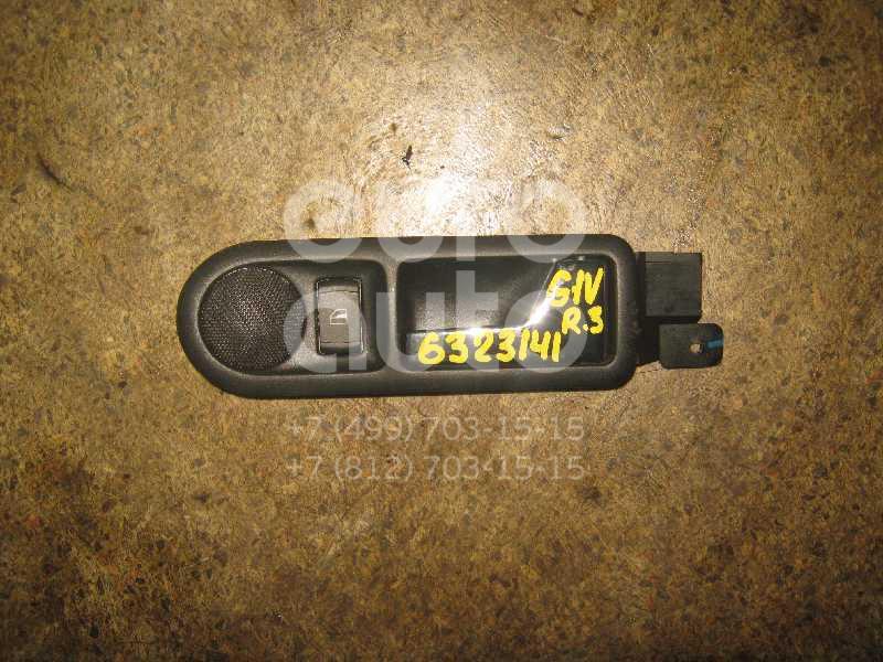 Ручка двери задней внутренняя правая для VW Golf IV/Bora 1997-2005;Passat [B5] 1996-2000;Passat [B5] 2000-2005 - Фото №1