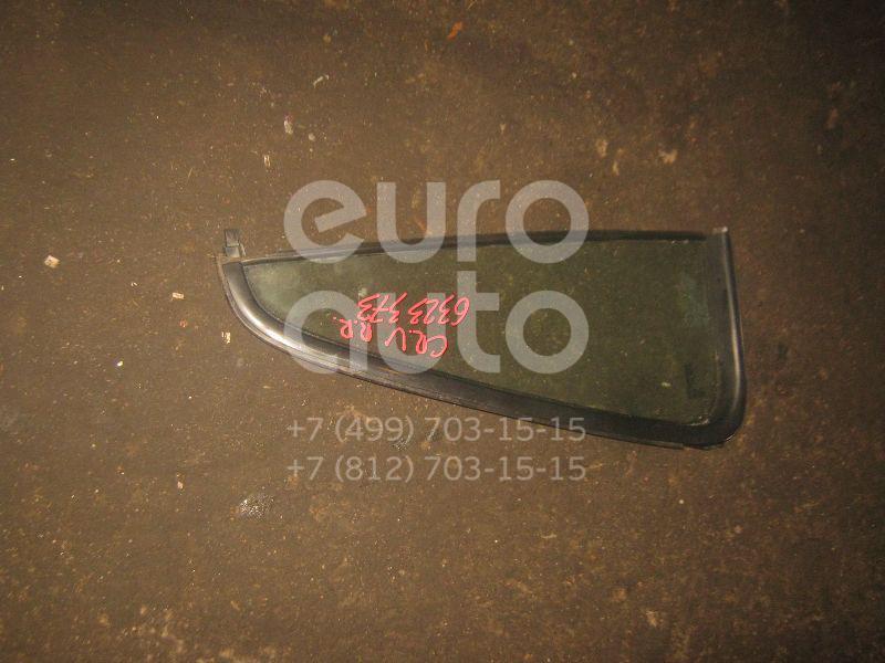 Стекло двери задней правой (форточка) для Honda CR-V 1996-2002 - Фото №1