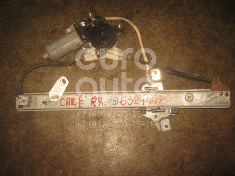 Стеклоподъемник электр. задний правый для Toyota Carina E 1992-1997 - Фото №1