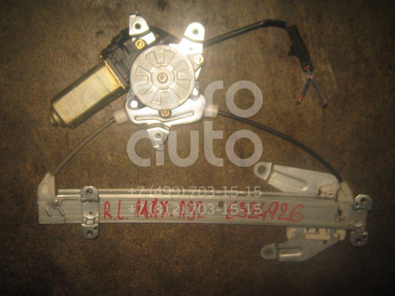 Стеклоподъемник электр. задний левый для Nissan Maxima (A32) 1994-2000 - Фото №1