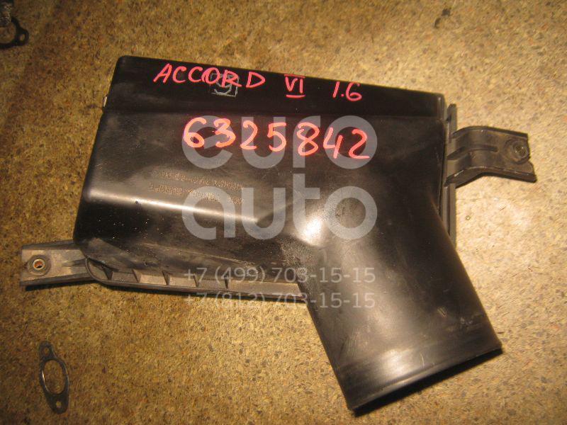 Корпус воздушного фильтра для Honda Accord VI 1998-2002 - Фото №1