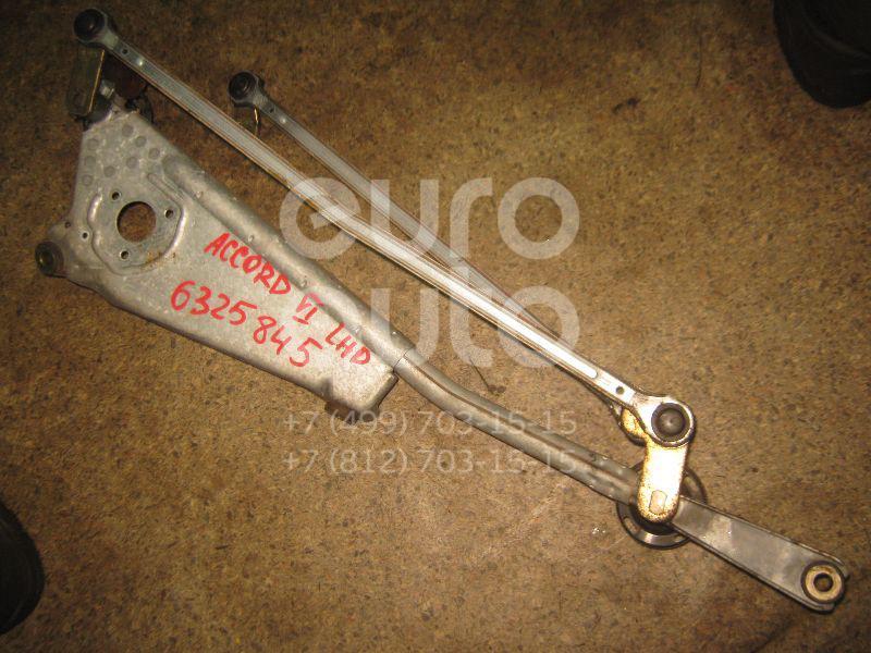 Трапеция стеклоочистителей для Honda Accord VI 1998-2002 - Фото №1