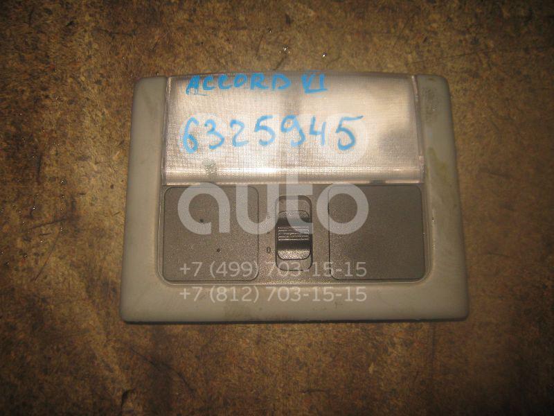 Плафон салонный для Honda Accord VI 1998-2002 - Фото №1